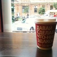 Снимок сделан в McDonald's пользователем Alisa 9/27/2012