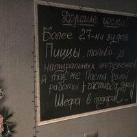 Photo taken at Водолей by Natalia G. on 12/14/2014