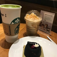Photo prise au Starbucks par Andreas S. le3/16/2018