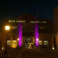 Photo taken at Al Sanbok Restaurant by Hassan A. on 3/2/2013