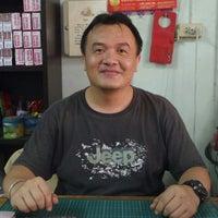 Photo taken at อันนาค้าข้าว by Ocanall P. on 10/22/2014