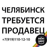 Photo taken at На вкус и цвет by Alexandr M. on 6/17/2014