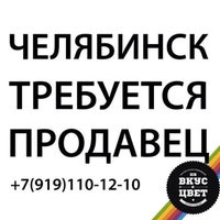 Photo taken at На вкус и цвет by Alexandr M. on 3/21/2014