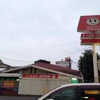 Photo taken at ドラッグストア スマイル 矢上店 by リリカルみくる之介 a. on 10/1/2014
