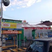 Photo taken at ドラッグストア スマイル 矢上店 by リリカルみくる之介 a. on 9/9/2014