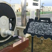 Photo taken at 追分駅 (Oiwake Sta.) (K15) by リリカルみくる之介 a. on 4/9/2017
