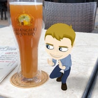 Photo taken at Shanghai Brewery by Andrew F. on 11/25/2017