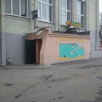 Photo taken at Американка by Наталья С. on 10/30/2013