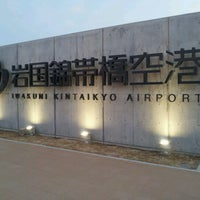 Foto diambil di Iwakuni kintaikyo Airport (IWK) oleh Taka M. pada 2/6/2013