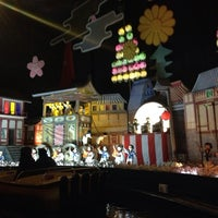 Photo taken at Global Village by Heeseong K. on 1/17/2014
