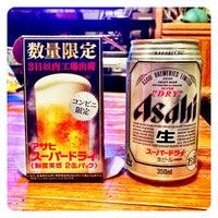 Photo taken at Ministop by Scott (すこっと) J. on 3/31/2013