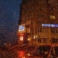 Photo taken at Укрексімбанк by Alyona C. on 10/28/2012