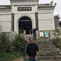 Photo taken at 青岩古镇 Qingyan Old Town by Clayton H. on 10/24/2017