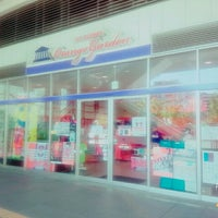 Photo taken at ALL ALBIREX オレンジガーデン by 貴裕  . on 9/12/2015