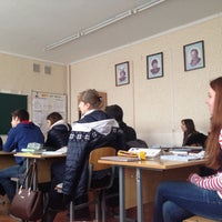 Photo taken at 15 Школа by Dasha S. on 1/26/2015