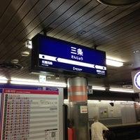 Photo taken at Sanjo Station (KH40) by Takahashi N. on 5/6/2013