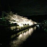 Photo taken at 冷泉橋 by Takahashi N. on 3/31/2013