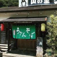 Photo taken at 山の里 by GE90 (. on 7/31/2016