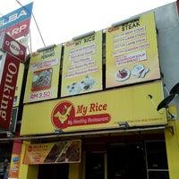 Photo taken at My Rice Restaurant (Arabic Cuisine) by burhan2184 on 7/18/2014