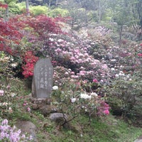 Photo taken at 長安寺 by 椎名 浩. on 4/30/2013