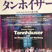 Photo taken at 新国立劇場 オペラパレス by Yoko O. on 2/2/2013