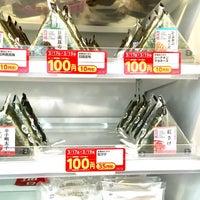Photo taken at ローソン 北新宿一丁目店 by 中森 学 s. on 4/1/2017