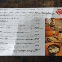 Photo taken at 日本酒と創作懐石ちょこっと 恵比寿 by Thermian X. on 8/2/2017