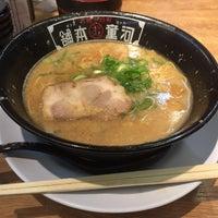 Photo taken at 河童ラーメン本舗 寝屋川店 by ふーた on 10/3/2016