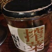 2/18/2013にKaz N.が横濱家 こどもの国店で撮った写真