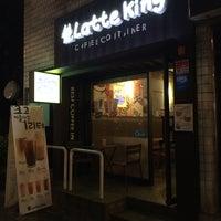 Photo taken at Latte King by DENNIS W. on 8/13/2014
