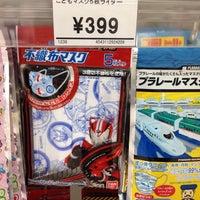 Photo taken at 西松屋 小田原シティーモール店 by 山田 伸. on 10/4/2014