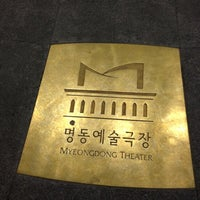 Photo taken at Myeongdong Theater by 짱구 신. on 4/7/2013
