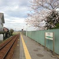 Photo taken at Higashi-Yokota Station by Toru T. on 3/25/2013