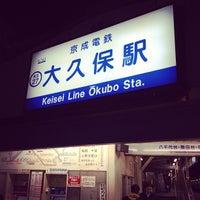 Photo taken at Keisei-Ōkubo Station (KS27) by Toru T. on 3/26/2013