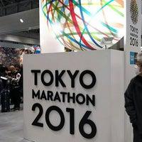 Photo taken at Tokyo Marathon EXPO by TERU .. on 2/27/2016