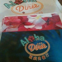 Photo taken at Aloha Diner by Alexandra on 9/6/2013