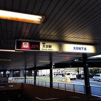 Photo taken at Osaka Monorail Dainichi Station by Katsutoshi S. on 2/4/2014