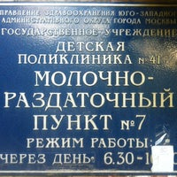 Photo taken at Молочная кухня by tipsun on 10/17/2012