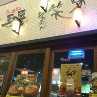 Photo taken at Tokyo Shokudo (吉野食堂) by A先生 on 5/30/2016