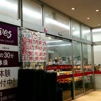 Photo taken at ヒルマ マーケットプレイス小田店 by Mayu S. on 7/15/2017