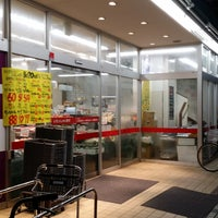 Photo taken at ヒルマ マーケットプレイス小田店 by Mayu S. on 8/20/2016