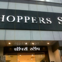 Photo taken at Shoppers Stop by Bhadra S. on 1/15/2013