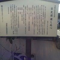 Photo taken at 吉見道道しるべ by かわ さ. on 2/28/2015