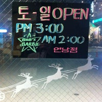 Photo taken at 밥스바비 by Damien J. on 2/7/2013