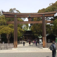 Foto tirada no(a) Meiji Jingu Shrine por Alex Y. em 3/20/2013