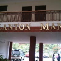 Photo taken at Clanton Manor by Abdul H. on 9/8/2013