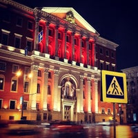 Photo taken at Moscow City Hall by Eric on 9/23/2012