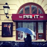 Снимок сделан в Российский академический молодёжный театр (РАМТ) пользователем Eric 9/30/2012