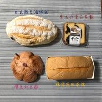 Photo taken at Ryoyu Bakery Studio 糧友パン工房 by Christine F. on 9/3/2017