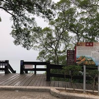 Photo taken at Iron Fort by Christine F. on 5/19/2018
